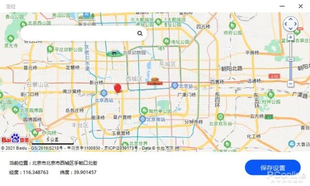 Virtual location function