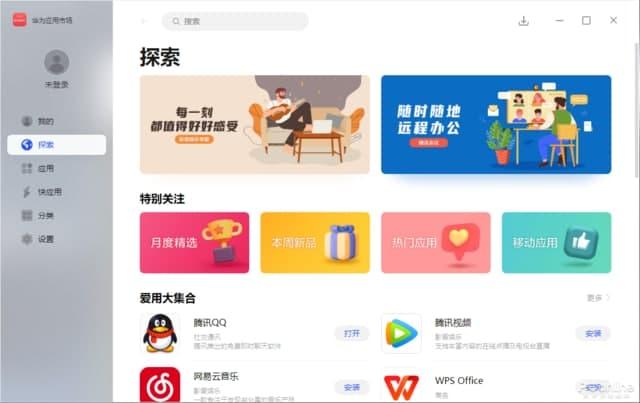 Huawei App Market