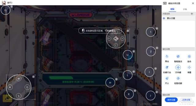 Mobile App Virtual button settings