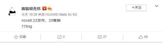 Huawei Nova 9 launch