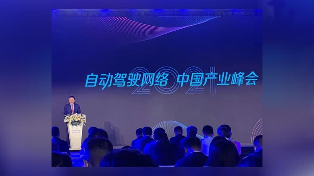 Huawei 2030 smart car solution