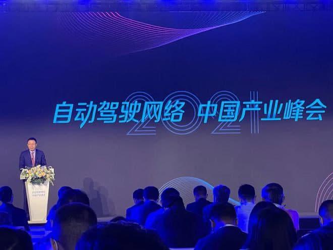 Huawei 2030 smart car
