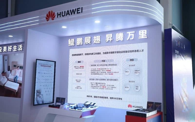 Huawei Kunpeng Display