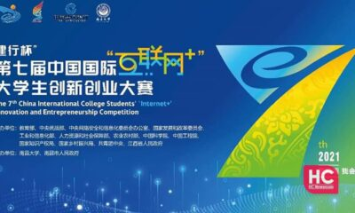 Huawei Internet Contest