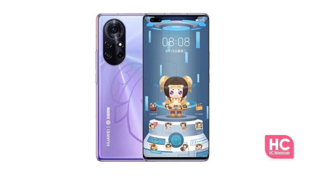 Huawei Luban trademark