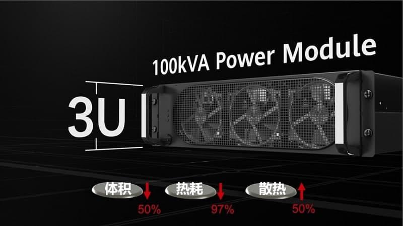 Huawei Modular UPS