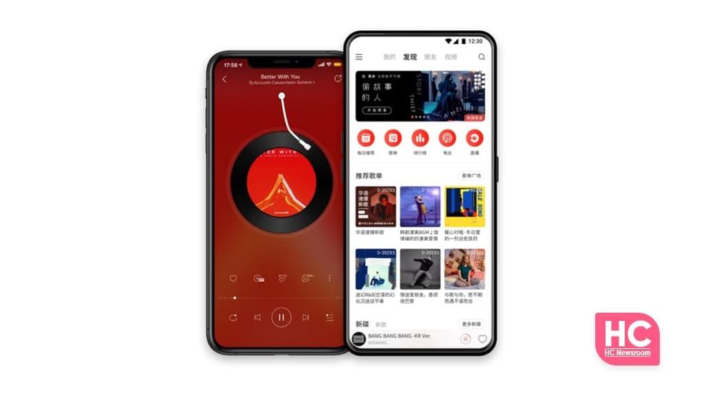 Huawei NetEase Music