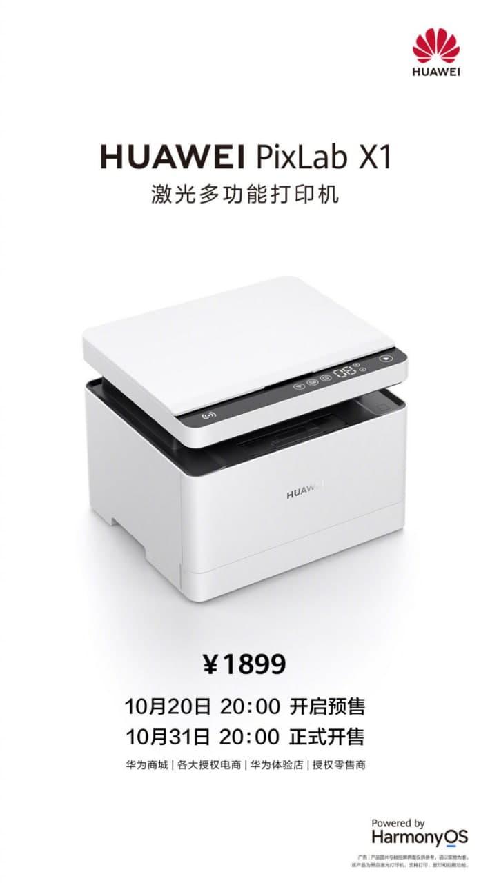 PixLab X1 laser printer pre-sale