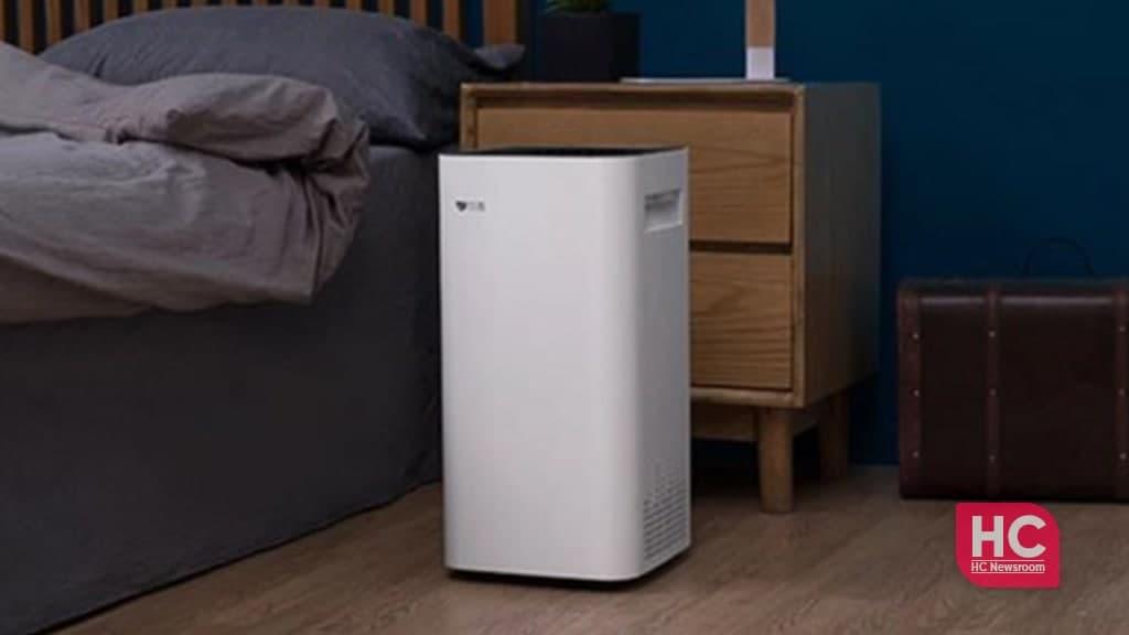 Huawei Mall air purifier