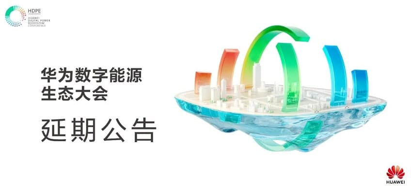 Huawei Digital Energy Conference