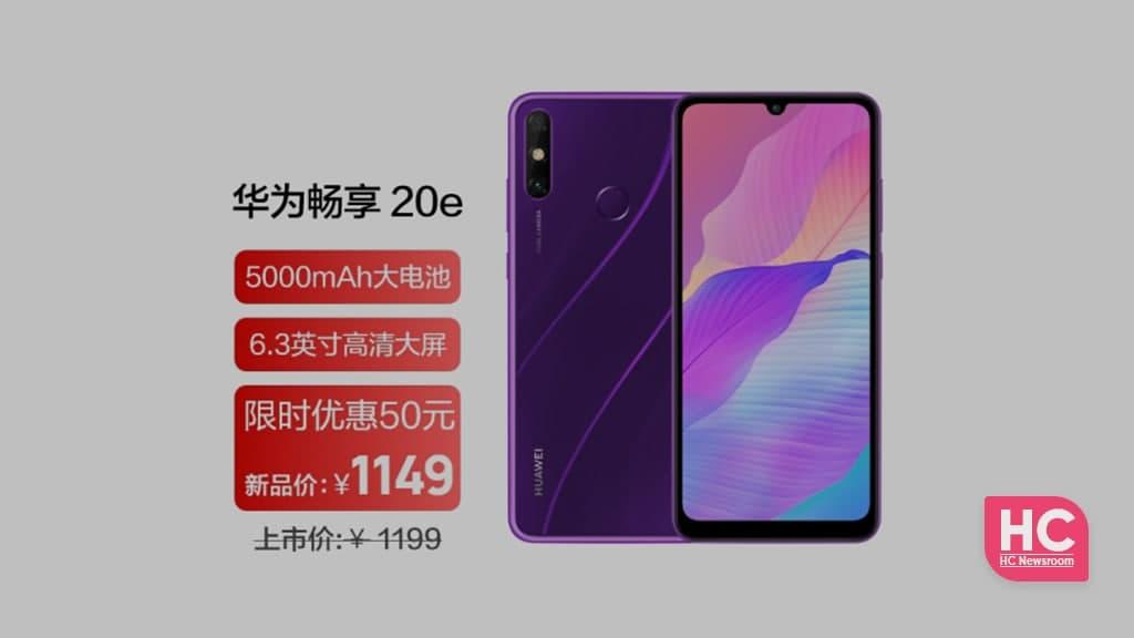 Huawei Enjoy 20e JD.com