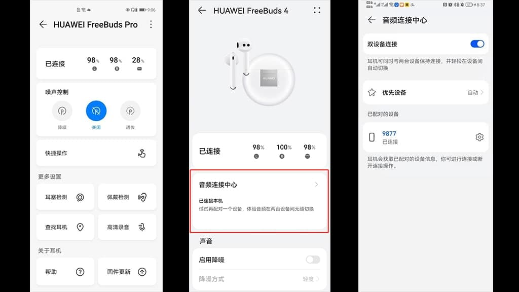 Huawei FreeBuds 4 listening