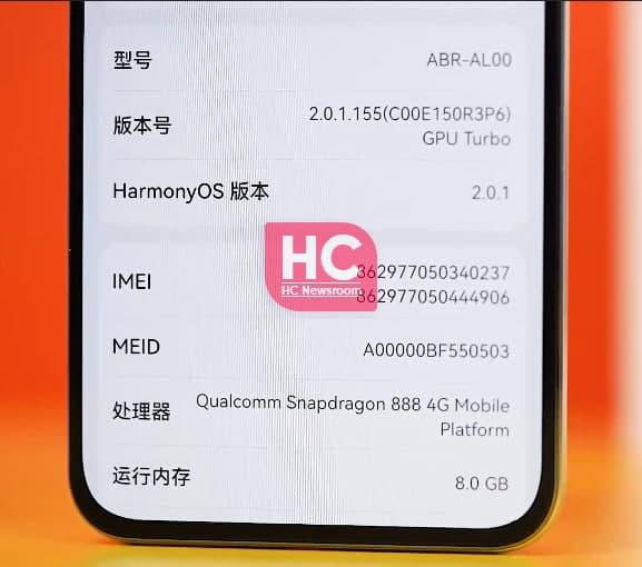Huawei P50 2.0.1
