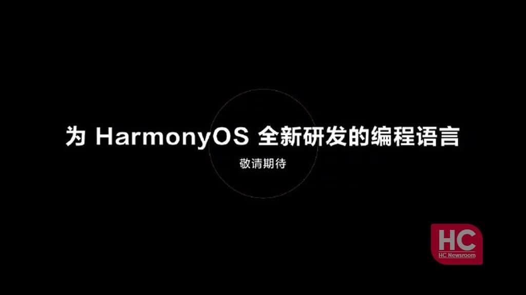 harmonyos programming language