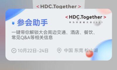 HDC HarmonyOS service widget
