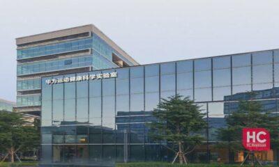Huawei health science laboratory