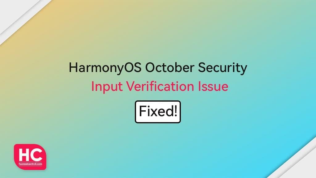 HarmonyOS input verification issue