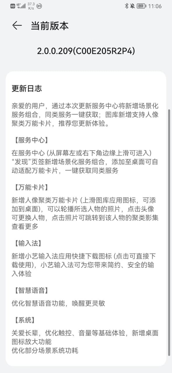 Huawei P30 Pro HarmonyOS 2.0.0.209