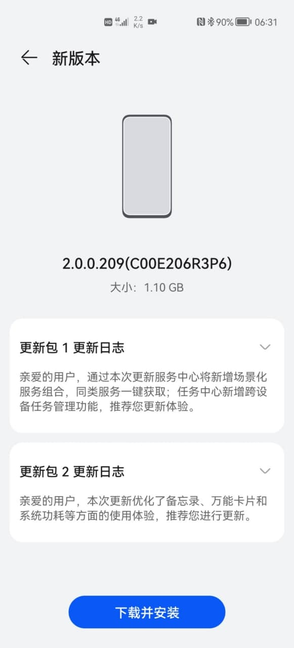 Huawei P40 October 2021 update