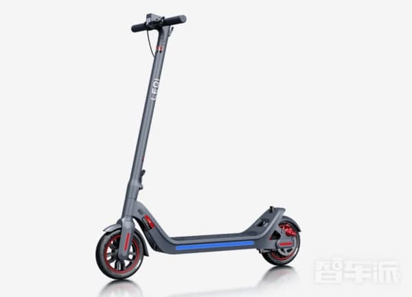Leqi Smart Electric Scooter