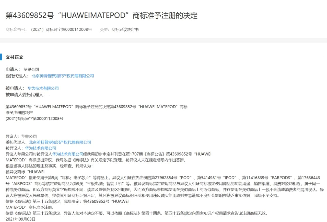 Apple Huawei MatePod trademark
