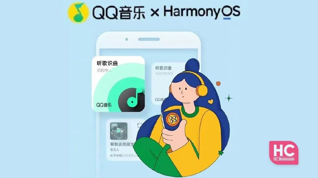 Huawei HarmonyOS QQ Music