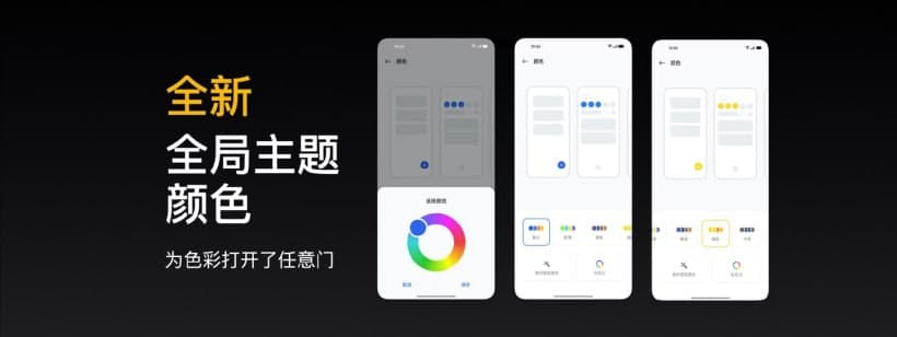 Realme UI 3.0 display