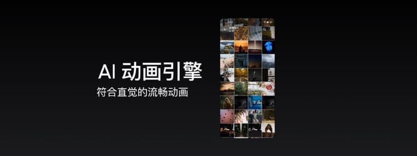 Realme UI 3.0 functional optimization
