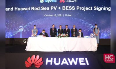 Huawei energy storage project