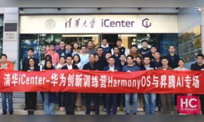 Huawei HarmonyOS training camp