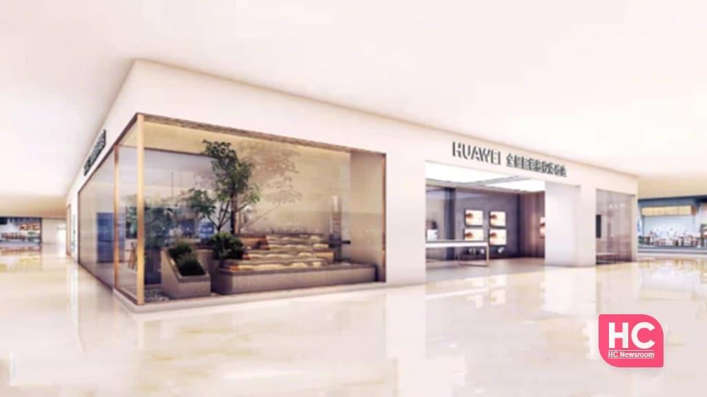 Huawei whole-house smart